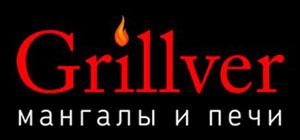 Мангалы Grillver